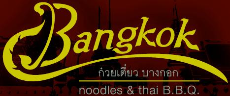 bangkok-noodles