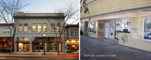 Center Street before & after