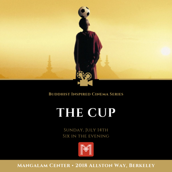 The Cup Screening